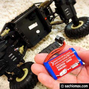 【カメラ搭載&キャノン砲】ハイテック WLTOYS CROSSFIRE ラジコン14