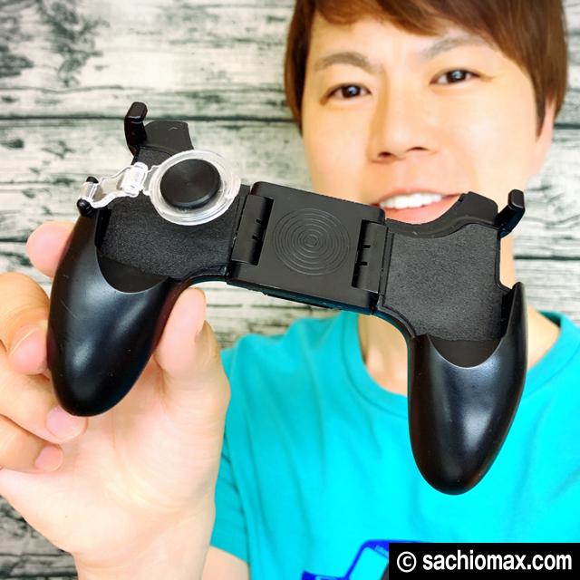 【人気商品】3coinsスマホ用ゲームコントローラーがかなり優秀00
