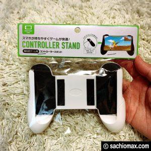 【人気商品】3coinsスマホ用ゲームコントローラーがかなり優秀13