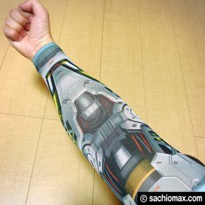 【ガチャ】機械の腕に見えるアームカバー「サイボーグアーム」良いぞ04