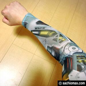 【ガチャ】機械の腕に見えるアームカバー「サイボーグアーム」良いぞ05