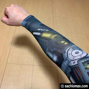 【ガチャ】機械の腕に見えるアームカバー「サイボーグアーム」良いぞ07