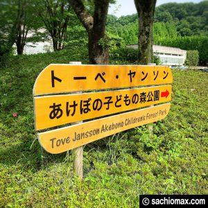 【埼玉】ムーミン谷は1つじゃない!誤解しやすい無料と有料の公園04