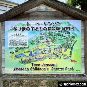【埼玉】ムーミン谷は1つじゃない!誤解しやすい無料と有料の公園05