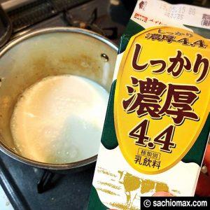 【リベンジ】ニトリ・3coins スキレットで3段パンケーキ作りに挑戦03