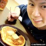 【レシピ】ホットケーキミックスでリコッタチーズパンケーキを作るよ00