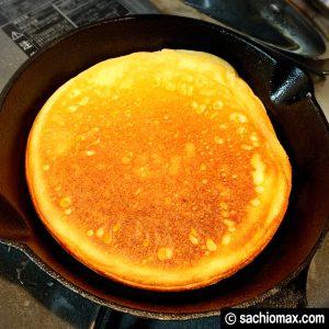 【レシピ】ホットケーキミックスでリコッタチーズパンケーキを作るよ09