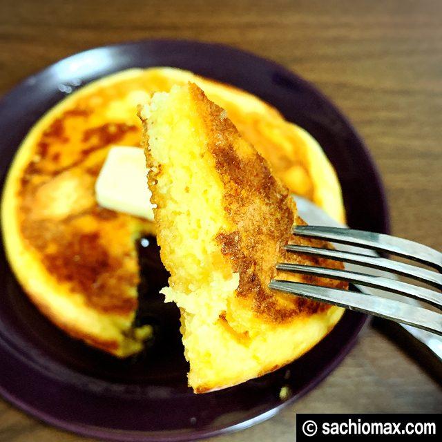 【レシピ】ホットケーキミックスでリコッタチーズパンケーキを作るよ11