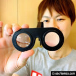 【100円のVRゴーグル!?】CanDo(キャンドゥ)3D VRめがね-レビュー00