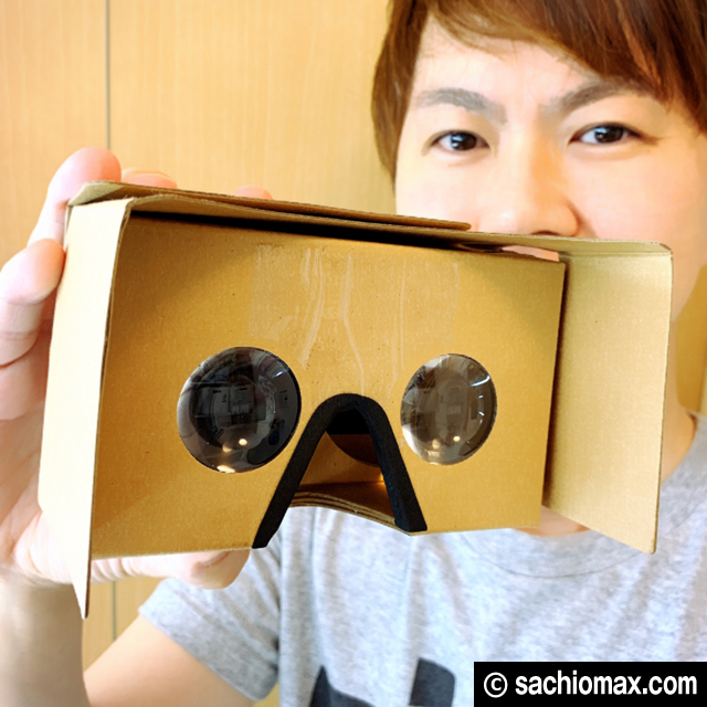 【VR体験】段ボール製ゴーグル(399円)はオススメか?商品レビュー00