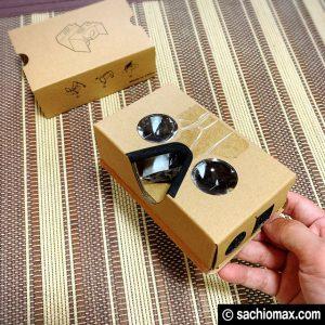 【VR体験】段ボール製ゴーグル(399円)はオススメか?商品レビュー03