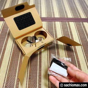 【VR体験】段ボール製ゴーグル(399円)はオススメか?商品レビュー04