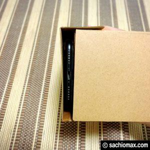 【VR体験】段ボール製ゴーグル(399円)はオススメか?商品レビュー08