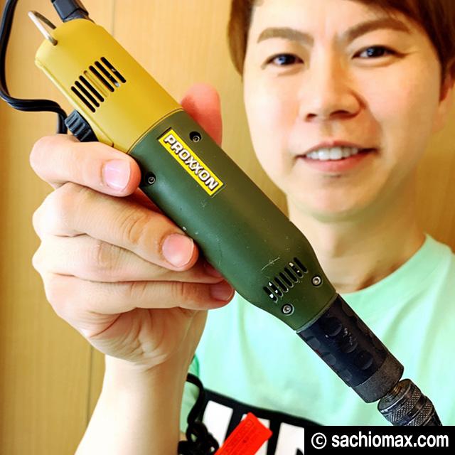 【工作】熱で故障したPROXSON(プロクソン)を自力で修理する方法-00