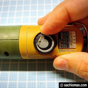 【工作】熱で故障したPROXSON(プロクソン)を自力で修理する方法02
