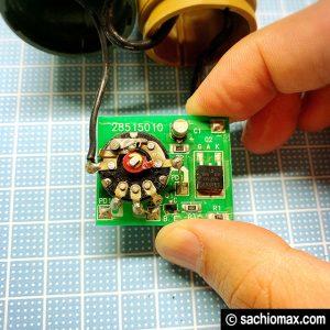 【工作】熱で故障したPROXSON(プロクソン)を自力で修理する方法04