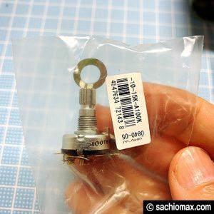 【工作】熱で故障したPROXSON(プロクソン)を自力で修理する方法05