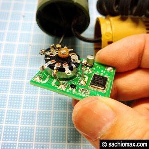 【工作】熱で故障したPROXSON(プロクソン)を自力で修理する方法06