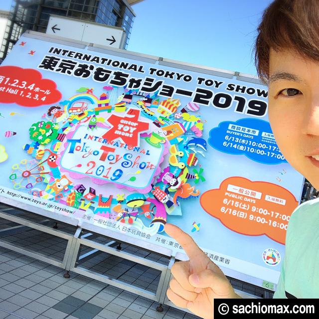 【東京おもちゃショー2019】SEGA/ホットウィール/ナーフ/他 レポート00