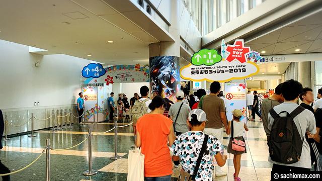 【東京おもちゃショー2019】SEGA/ホットウィール/ナーフ/他 レポート02