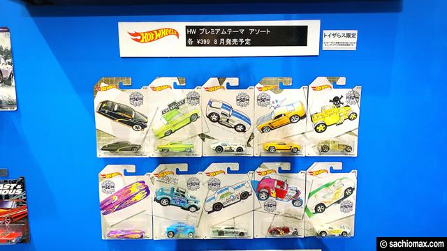 【東京おもちゃショー2019】SEGA/ホットウィール/ナーフ/他 レポート09