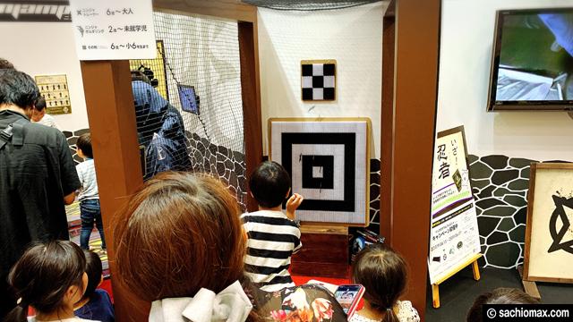 【東京おもちゃショー2019】SEGA/ホットウィール/ナーフ/他 レポート19