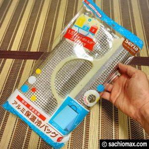 【簡単】100均アイテム2つ(製氷機+〇〇)で透明な氷の作り方02
