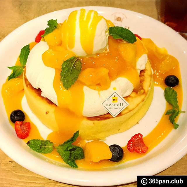 【恵比寿】天使のクリームパンケーキ「カフェ アクイーユ」感想
