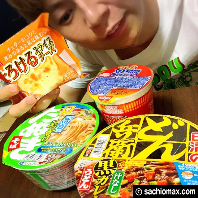 【実食】汁なしどん兵衛/ぶっかけたぬき/レッドシーフード アレンジ-00