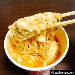 【実食】汁なしどん兵衛/ぶっかけたぬき/レッドシーフード アレンジ-08