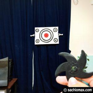 【忍者】ゴム手裏剣が思った以上に楽しかった件(投げ方・的の作り方)04