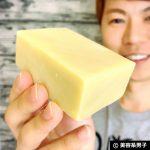 【オリーブオイル70%】無添加せっけん「SHIBUYA OLIVE SOAP」感想