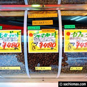 【創業73年】東京で美味しいコーヒー豆ならヤマモトコーヒー店-新宿-04