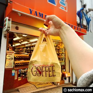 【創業73年】東京で美味しいコーヒー豆ならヤマモトコーヒー店-新宿-05