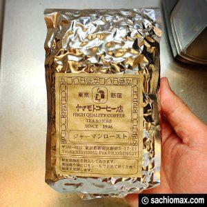 【創業73年】東京で美味しいコーヒー豆ならヤマモトコーヒー店-新宿-06