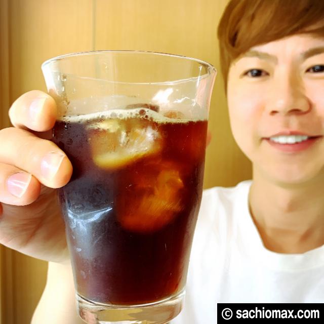 【おうちカフェ】カリタ コーヒーサーバー500ml おしゃれだけど・・-00