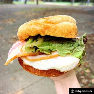 【高田馬場】カフェオープンで総菜パンもパワーアップ-馬場FLAT