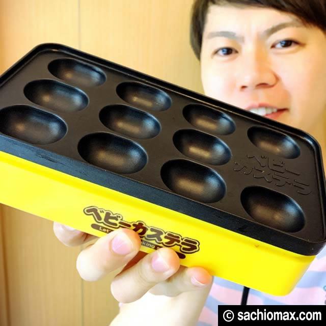 【屋台の味】自宅で作るベビーカステラメーカーが超楽しい(作り方)-00