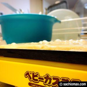 【屋台の味】自宅で作るベビーカステラメーカーが超楽しい(作り方)-09