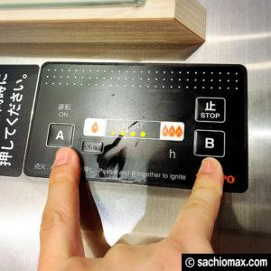 【ひとり焼肉】誰にも邪魔されない「39(サンキュー)」高田馬場/東京-10