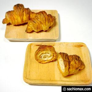 【ミニチュアフード】クロワッサン(断面)の作り方-樹脂粘土-00