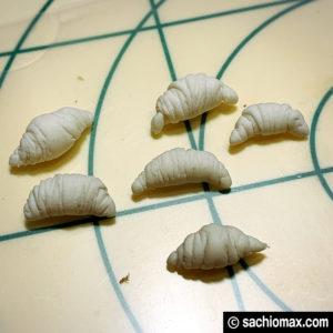 【ミニチュアフード】クロワッサン(断面)の作り方-樹脂粘土-05