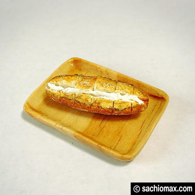 【ミニチュアフード】馬場FLATのミルクフランスを作りたい-樹脂粘土-10
