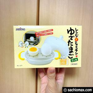 【便利すぎる!】レンジでらくチンゆでたまごの作り方-時短レシピ-01