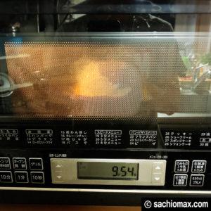 【便利すぎる!】レンジでらくチンゆでたまごの作り方-時短レシピ-07