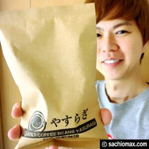 【おうちカフェ】ポストに届くコーヒー豆「自家焙煎珈琲やすらぎ」-00