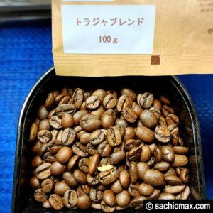 【おうちカフェ】ポストに届くコーヒー豆「自家焙煎珈琲やすらぎ」-03