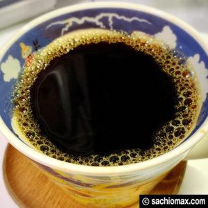 【おうちカフェ】ポストに届くコーヒー豆「自家焙煎珈琲やすらぎ」-06