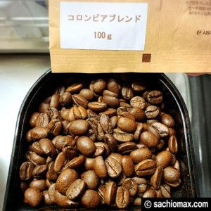 【おうちカフェ】ポストに届くコーヒー豆「自家焙煎珈琲やすらぎ」-07