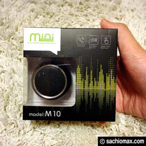 【超小型】BluetoothポータブルスピーカーM10を買う前の注意点-01